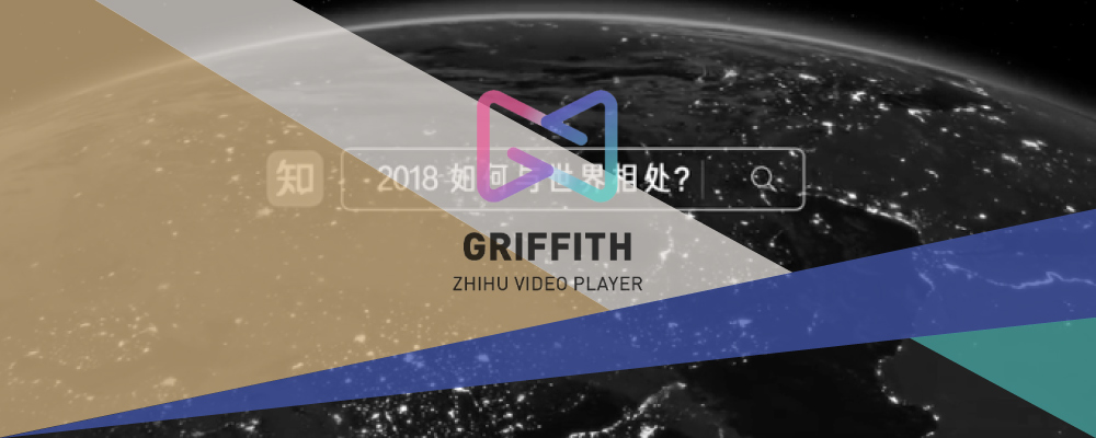 Griffith: A React-based Web Video Player
